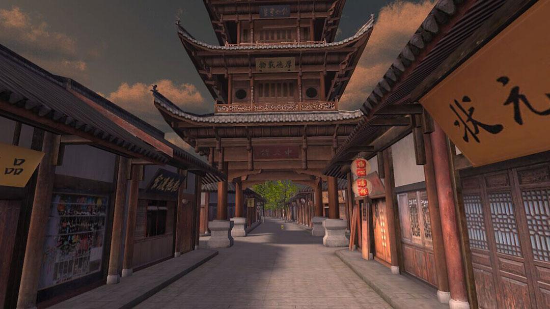 langzhong_01